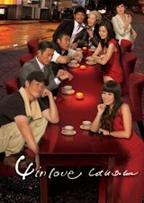 T Gic Tnh Yu (2012)