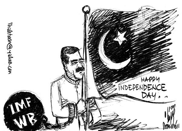 The News Cartoon-2 16-8-2011