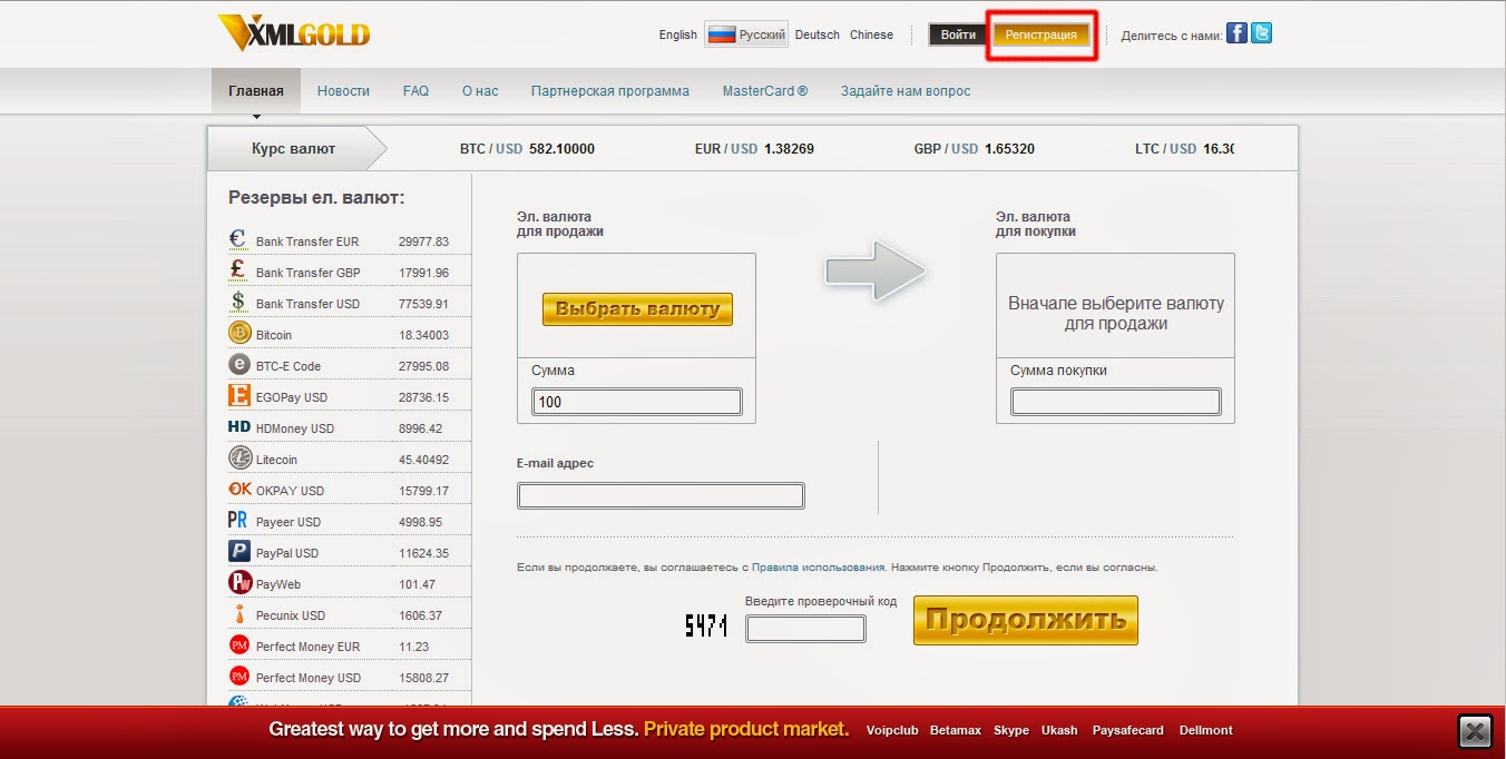 Биткоин вывод денег трендовые индикаторы форекс forex