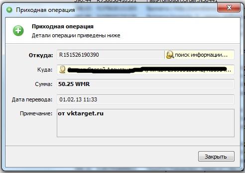 http://2.bp.blogspot.com/-uWubI5ir2Sw/URFupjcrDbI/AAAAAAAAAO0/BUawI80Vop8/s1600/vktarget+3.jpg