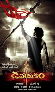 Damarukam Movie Posters