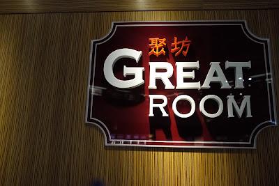 聚坊Great Room - 臺中公園智選假日飯店| Studio Mo