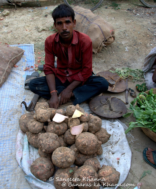 sooran, zamikand or Elephant foot yam