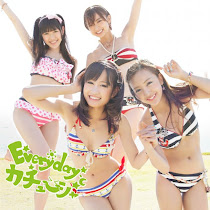 "AKB48 21 Sencillo ""Everyday, Kachuusha"""