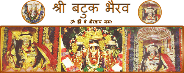 How To Do Batuk Bhairav Worship