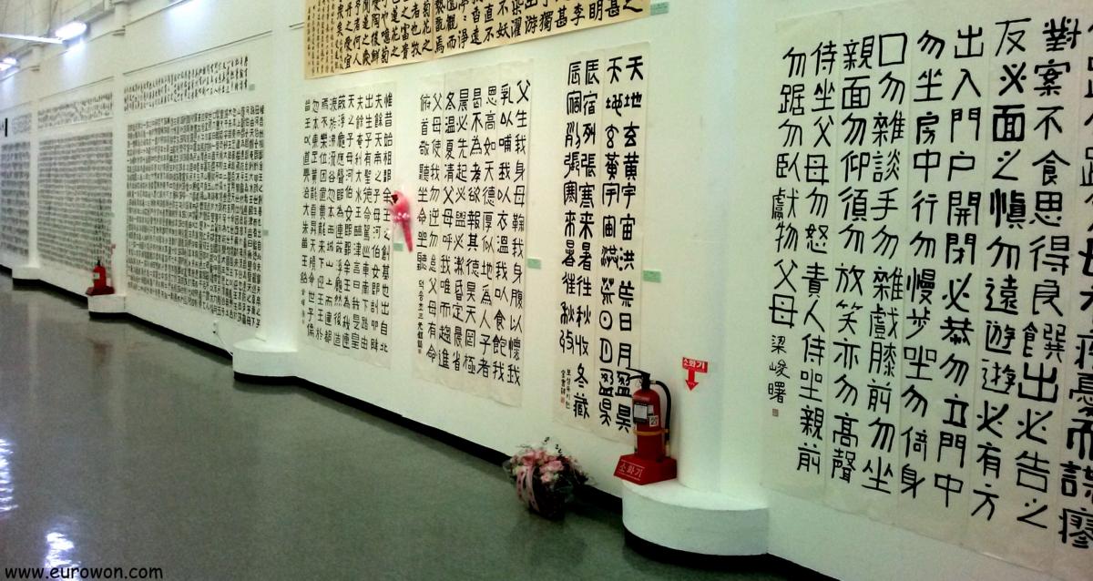 Murales con textos en chino