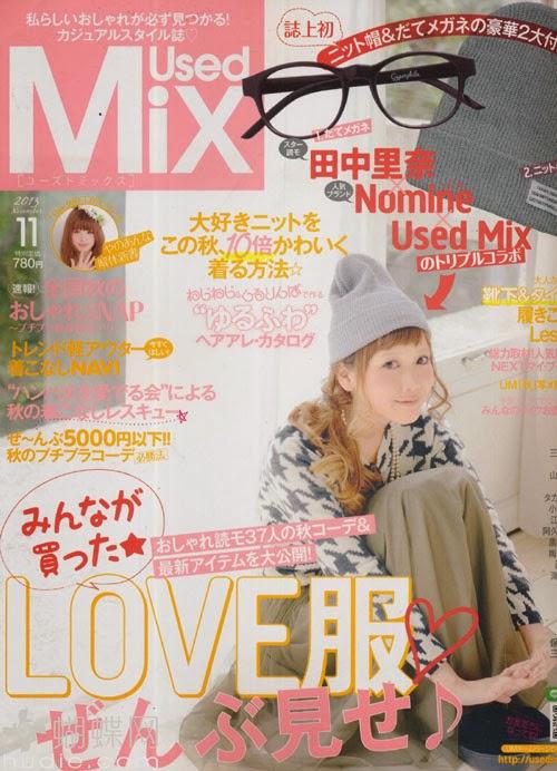 Used Mix November 2013