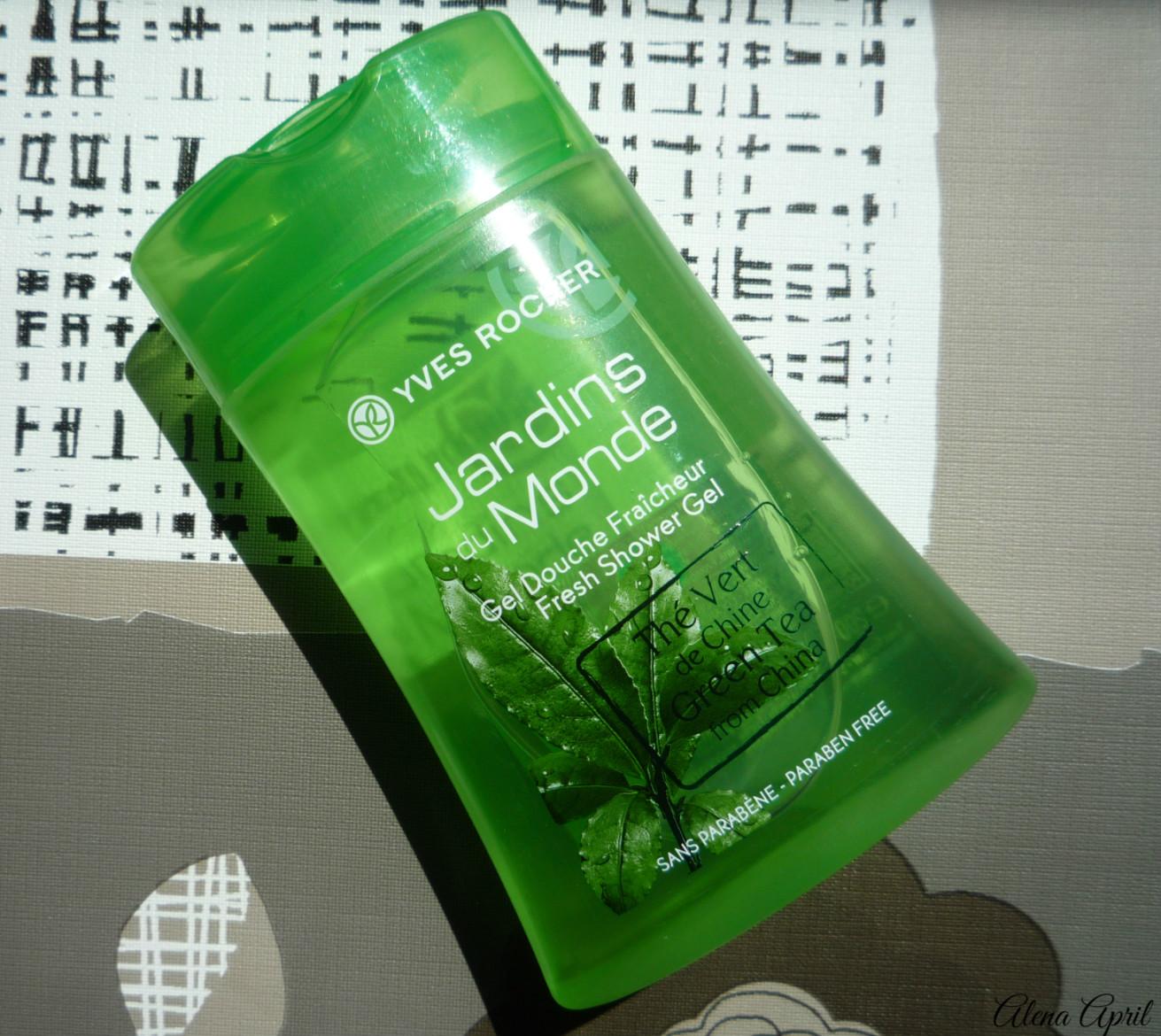 гель для душа с зеленым чаем Yves Rocher
