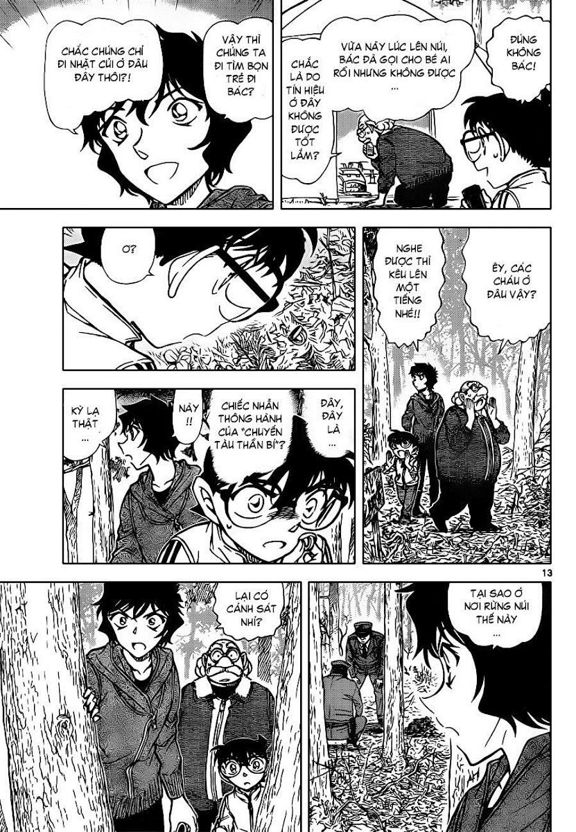 Detective Conan - Thám Tử Lừng Danh Conan chap 815 page 15 - IZTruyenTranh.com