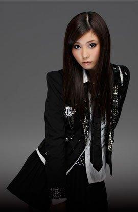Rina Suzuki Pride Seifuku