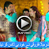 Sharmila Farooqi Dance On Her Mehndi