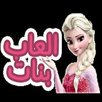 العاب بنات - العاب طبخ بنات وتلبيس ومكياج
