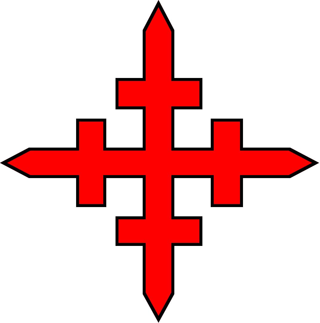 CRUZ DE LA RESISTENCIA CATÓLICA ANTILIBERAL