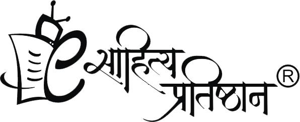 www.esahity.com