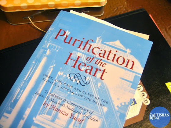 hamza yusuf heart heartache purification book duas salawat