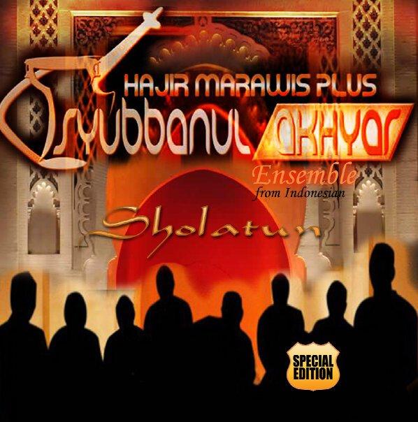 Download Lagu Atouna El: Sholawat Nasyid & Gambus