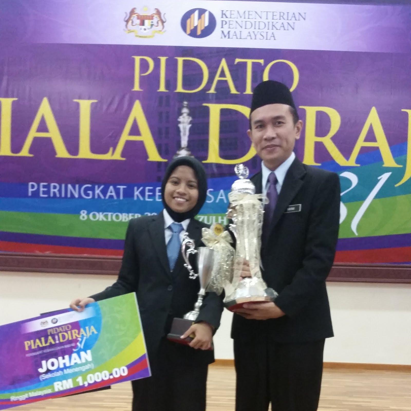 Johan Pidato Piala Diraja Kali Ke-31 Peringkat Kebangsaan 2015
