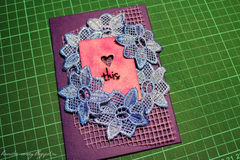 Notebook with flowers Tutorial Hamster-sensey scrapbooking мастер-класс по блокноту МК блокнот с цветами кружево чипборд скрапбукинг пружинка