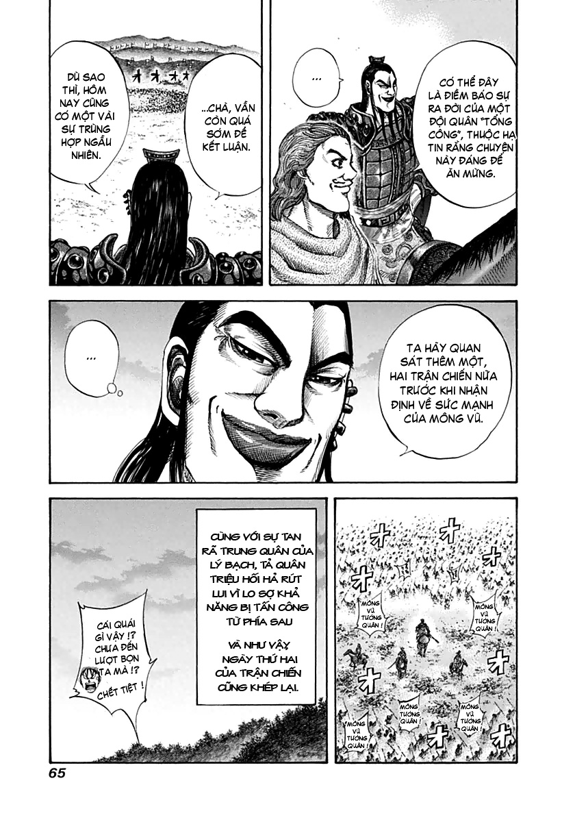 Kingdom – Vương Giả Thiên Hạ (Tổng Hợp) chap 133 page 7 - IZTruyenTranh.com