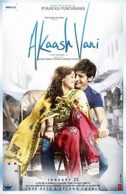 Akaash Vani 2013