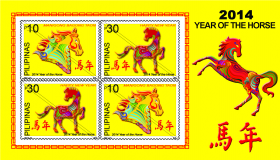 Philippine : The Year of the Horse,2014 - Post Shop, Philately and Museum Division