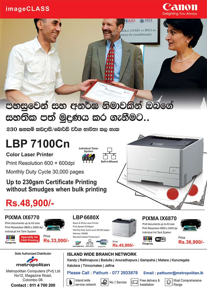 Metropolitan has been active in Sri Lanka for five decades. The Group is one of the foremost business houses in the country. It is a diversified organization engaged in different spheres of business activities. Metropolitan is a technological pioneer in the corporate sector of Sri Lanka, which has introduced numerous state-of-the-art business solutions. The core objective is driven towards excellence in customer service, bound by a common set of values, linked across the entire organization. The primary source of the Group's strength and dynamism is its human resources factor.