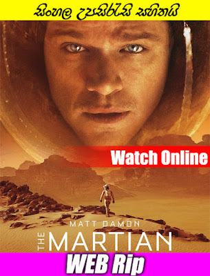 The Martian 2015 Full Movie Watch online with sinhala subtitle