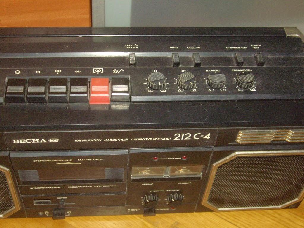 схема плата рчв магнитофона маяк204
