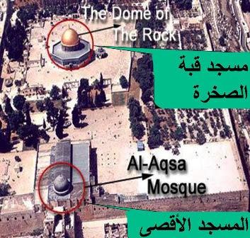 Mesquitas Al Aqsa e Domo da Rocha - Jerusalém - Palestina