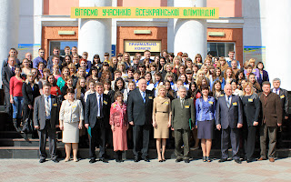 ІІ етап Всеукраїнської студентської олімпіади з галузі знань «Економіка і підприємництво» за напрямом «Облік і аудит» зі спеціальності «Облік і аудит»