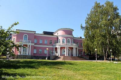 Carelie, Petrozavodsk, Palais de Mariage