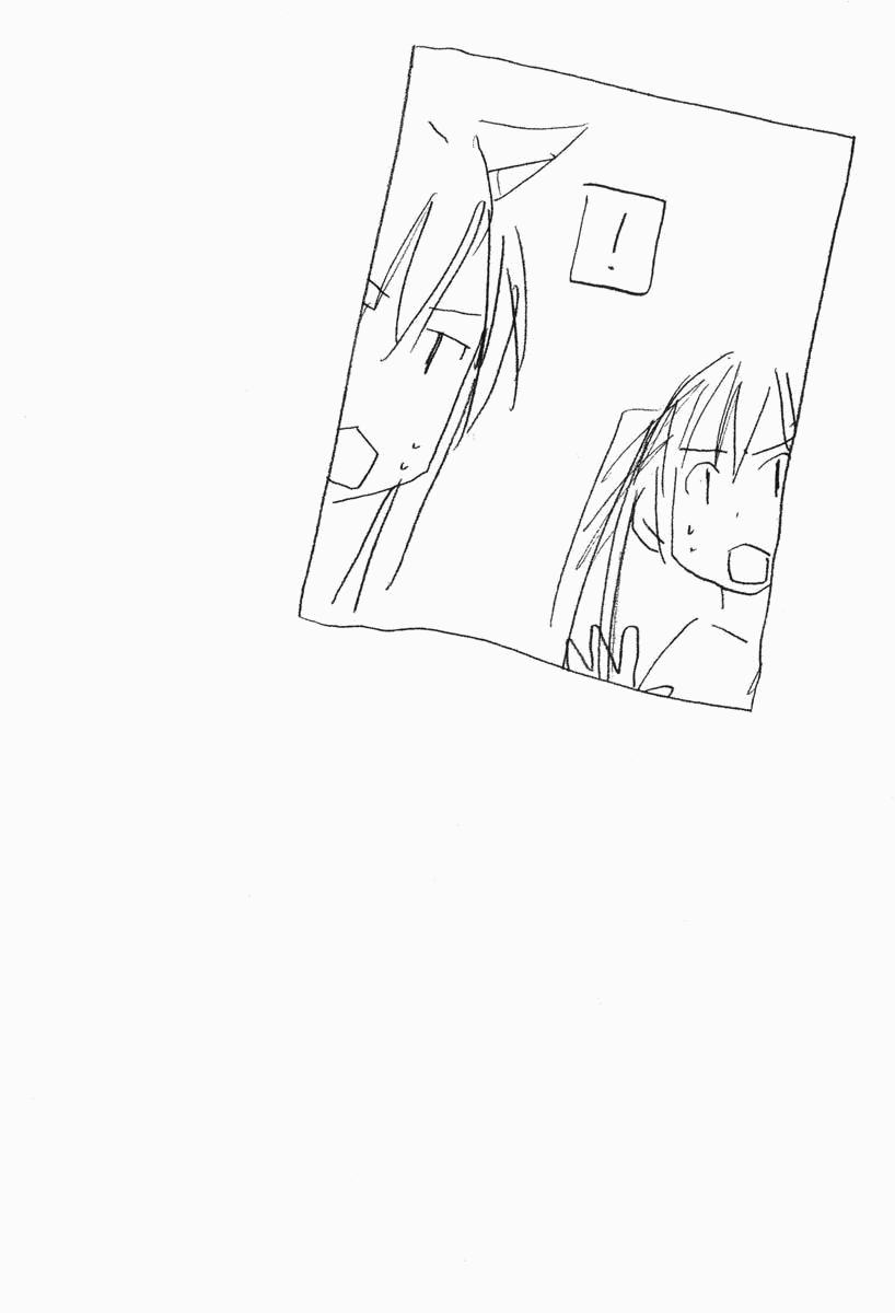 Minami-ke - Chapter 7