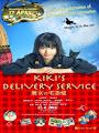 Xem Phim Dịch Vụ Vận Chuyển Kiki - Kikis Delivery Service