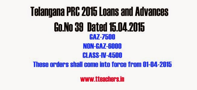 Telangana PRC 2015 Loans and Advances to State Govt. Employees, Other Advances to Telangana Employee, Loans and advances PRC GO.39, prc go's, rps go's, ts prc, Motor Car Advance, Motor Cycle/ Scooter, Moped  Advance,Bicycle Advance,Marriage Advance, Personal Computer Advance,Festival Advance,Special  Festival Advance,Education Advance,