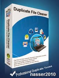 برنامج duplicate cleaner 2014 لحذف المكرر فى جهازك