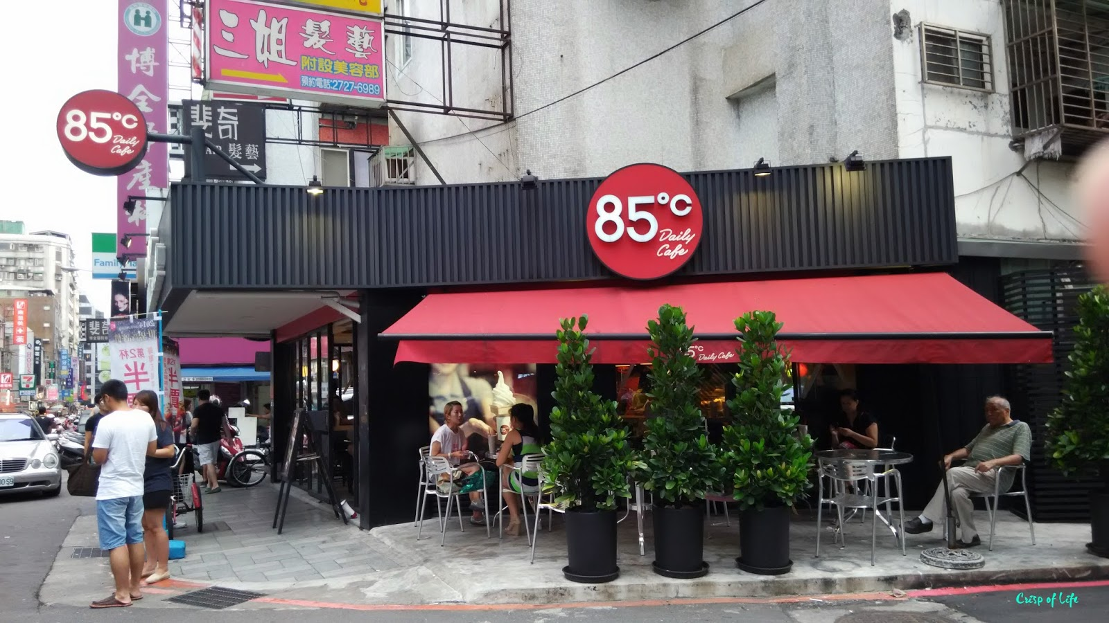 [TAIPEI 台北] Day 9: Yi mian noodles, 85 Degree Cafe 归绥街意面王, 85 度 C 咖啡蛋糕烘焙專賣店