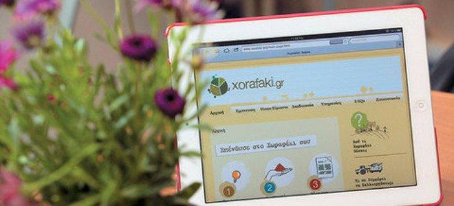 Xorafaki.gr: Η πρωτότυπη ονλάιν πλατφόρμα που συμβουλεύονται οι Έλληνες για το πως να καλλιεργήσουν το χωράφι τους