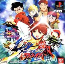 Free Download Games gekitou crush gear turbo PSX ISO Untuk Komputer Full Version  ZGASPC