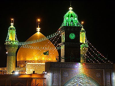 Najaf: Birthday of Imam Ali