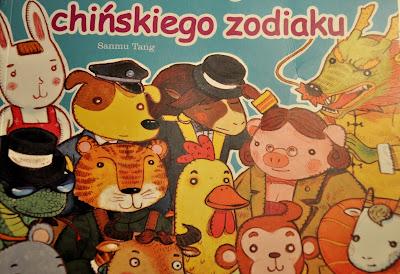 Zwierzęta chińskiego zodiaku