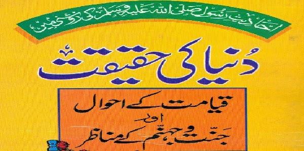 http://books.google.com.pk/books?id=56upAgAAQBAJ&lpg=PA1&pg=PA1#v=onepage&q&f=false
