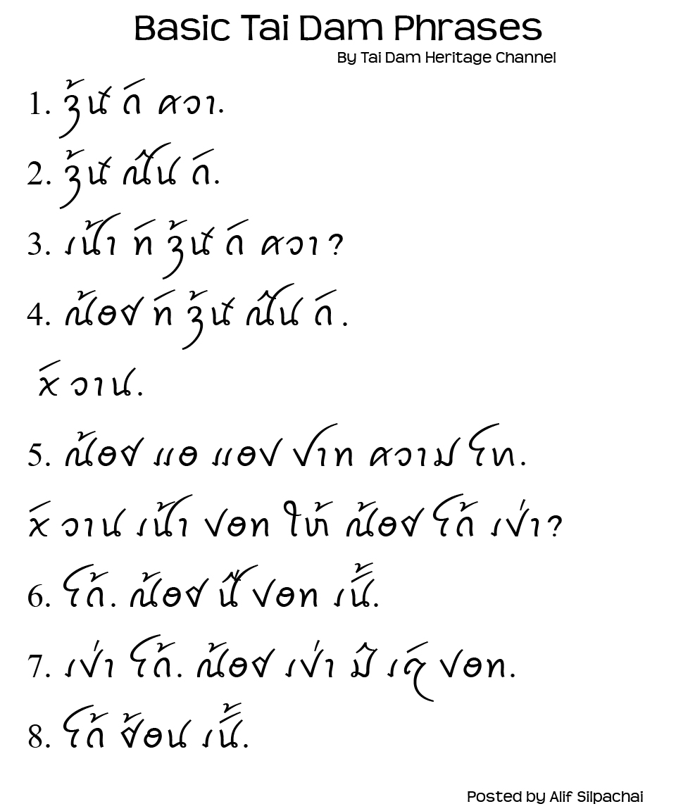 Tai languages with alif silpachai 2013 since it is easier to see the cognates in thai the following phrases written in thai script are a transliteration of the tai dam script m4hsunfo