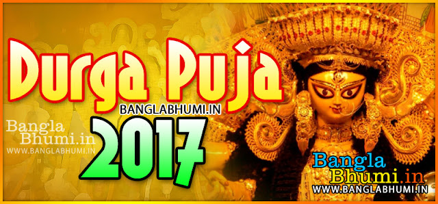 Durga Puja 2017 Photos & Wallpapers in HD - Durga Puja 2017 Dates & Time
