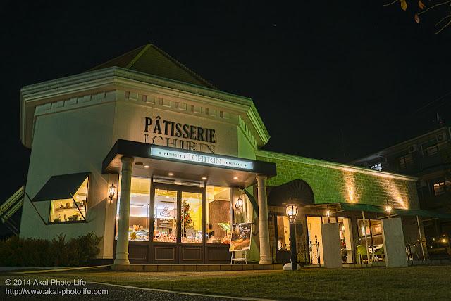 Patisserie ICHIRIN 国立店