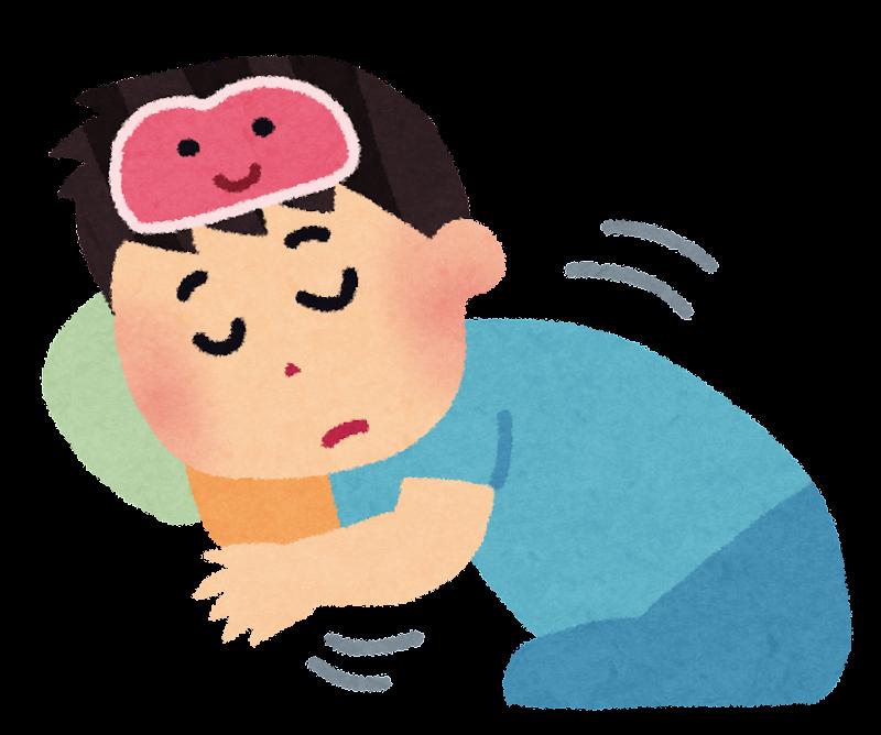 レム睡眠のイラスト | 無料 ...