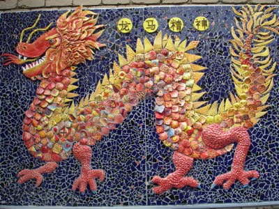 Mosaic projects dragon ceramic mural at caulfield grammar for Chinese dragon mural