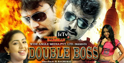Poster Of Double Boss (2011) Full Movie Hindi Dubbed Free Download Watch Online At worldfree4u.com
