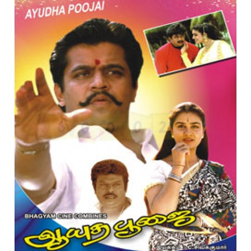 Watch Ayudha Poojai (1995) Tamil Movie Online