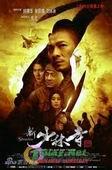download film shaolin