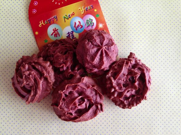 Biscuits la p te de haricots rouges miam des biscuits - Cuisiner haricot rouge ...